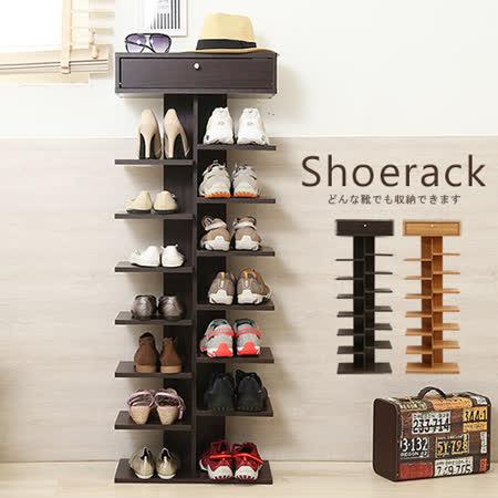 開放式 單抽八層鞋架