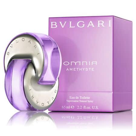 BVLGARI 寶格麗  晶澈淡香水65ml