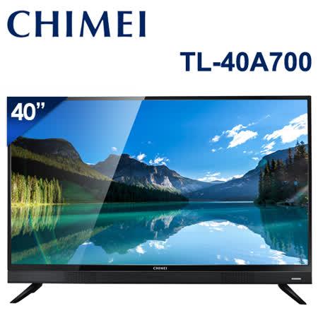 CHIMEI FHD低藍光 40吋 顯示器+視訊盒