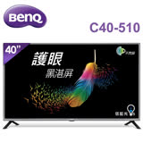 【BenQ】40型 護眼雙認證FHD黑湛屏顯示器+視訊盒(C40-510)
