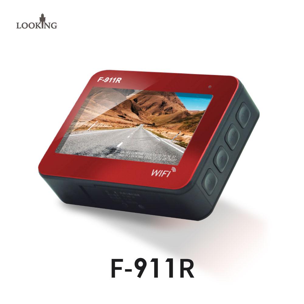 【LOOKING】F911R 有線鎖擋機車行車記錄器 WiFi版 有線鎖檔 機身保固 前後雙錄 重機行車紀錄器