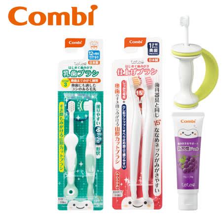 teteo日本製潔牙組合