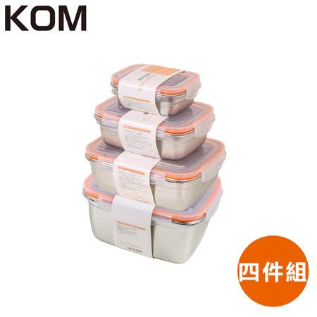 KOM 日式不鏽鋼保鮮盒4件組