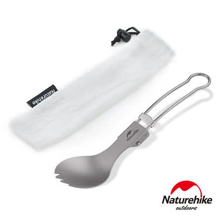 Naturehike  鈦合金折疊餐具 (叉匙)