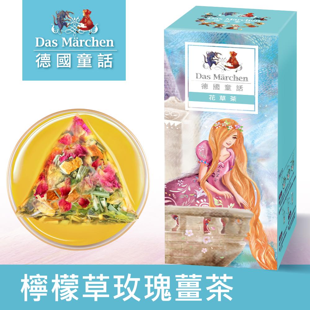 德國童話 檸檬草玫瑰薑茶茶包(15入/盒)