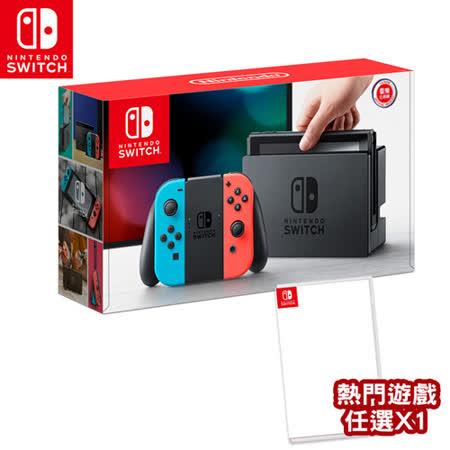 任天堂 Switch主機 +遊戲片任選一