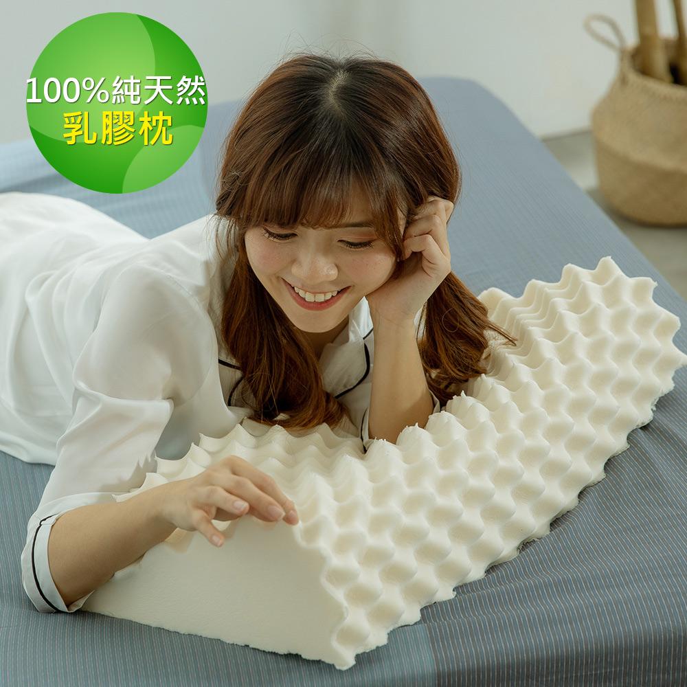 【eyah 宜雅】100%釋壓透氣天然乳膠枕-按摩顆粒型(2入組)