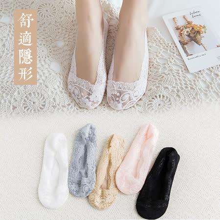 Wonderland 蕾絲防滑隱形襪