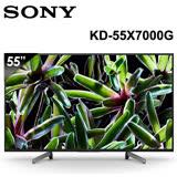 SONY KD-55X7000G 55型 4K HDR高畫質液晶電視