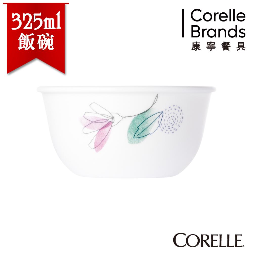 【美國康寧 CORELLE】春之韻325ml飯碗