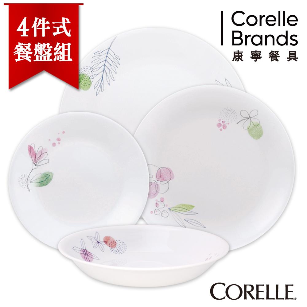【美國康寧 CORELLE】春之韻圓盤4件組 (4N01)