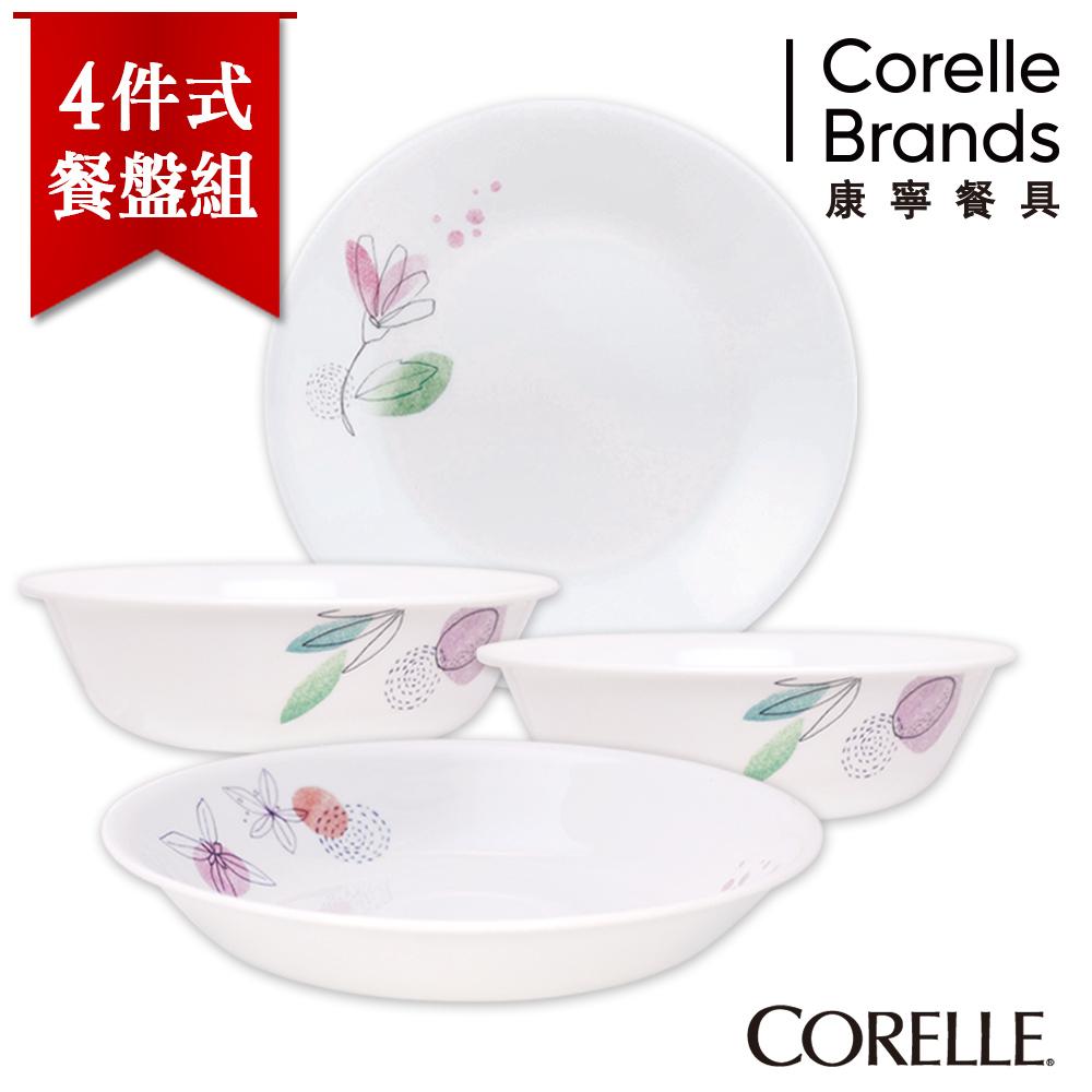 【美國康寧 CORELLE】春之韻4件式餐盤組 (4N10)