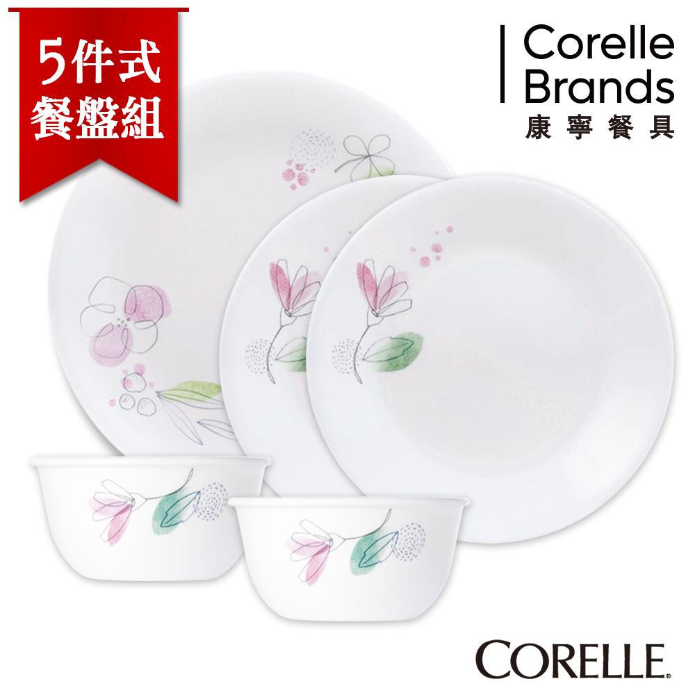 【美國康寧 CORELLE】春之韻雙人幸福餐具5件組 (5N12)