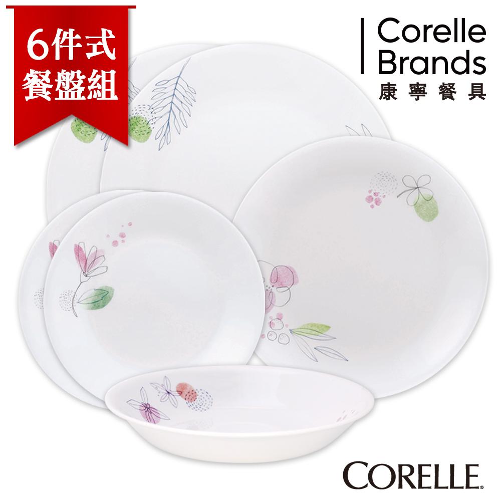 【美國康寧 CORELLE】春之韻圓盤6件組 (6N01)