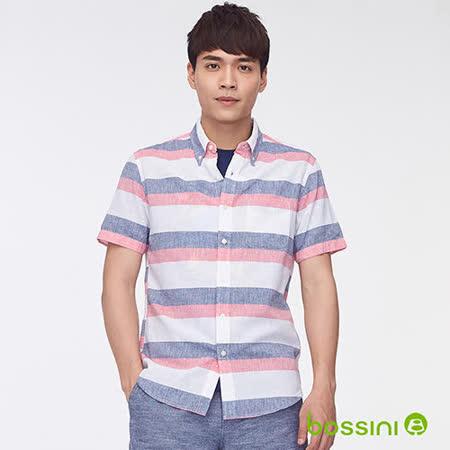 bossini 棉麻條紋短袖襯衫