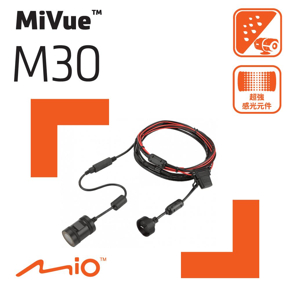 Mio MiVue™ M30 勁系列 後鏡頭電力線 二合一配件組《送鷹爪手機支架 正ODIER黑色》