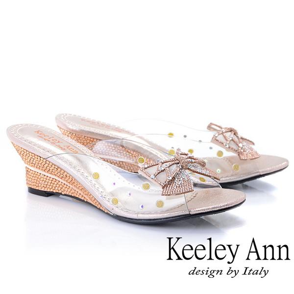 Keeley Ann氣質名媛 精緻水鑽楔型拖鞋(香檳色931003190)