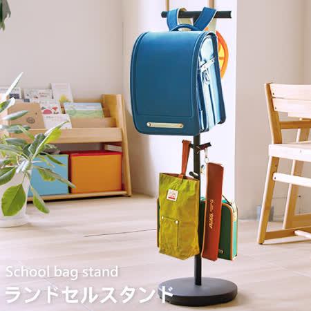 無印風 日系T型書包架