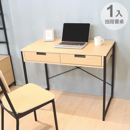 日系 雙抽屜書桌