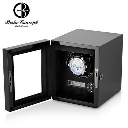 德國柏達 BodaConcept 手錶自動上鍊盒 26種轉速 旋轉盒 機械錶專用 錶盒