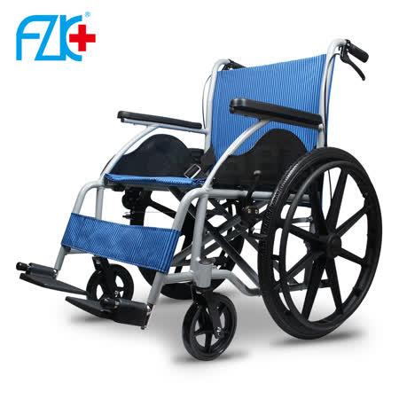 富士康  鋁合金手動輪椅