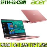 ACER SF114-32-C53W 14吋FHD/N4100/4G/256G SSD/Win10 輕薄筆電(粉)-送美型耳機麥克風/三合一清潔組/鍵盤膜/滑鼠墊/64G隨身碟
