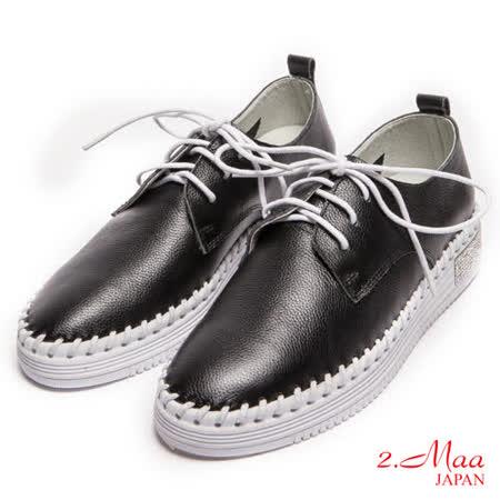 2.Maa 率性綁帶水鑽樂福鞋