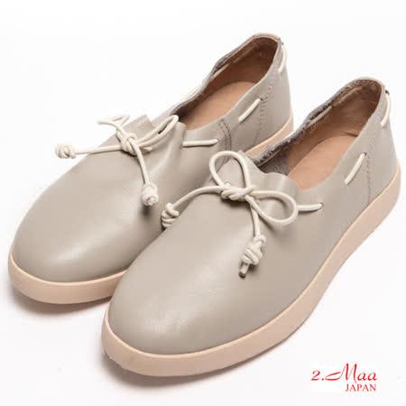 2.MaaxHongWa 舒適休閒平底綁帶包鞋