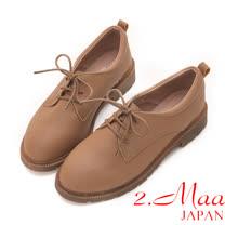 2.Maa-素面荔枝紋率性綁帶包鞋 - 可可