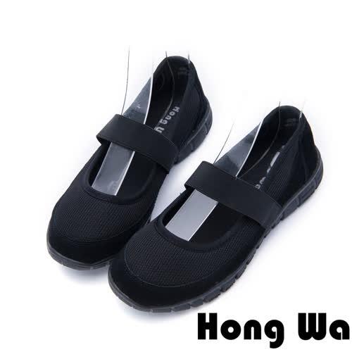 Hong Wa - 休閒運動牛麂皮鬆緊帶便鞋 - 黑
