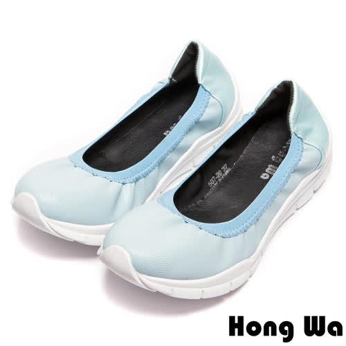 Hong Wa-旅行達人夏日繽紛舒適軟鞋-天藍