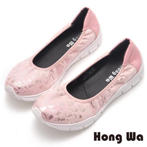 Hong Wa 旅行達人時尚金屬舒適休閒鞋-粉