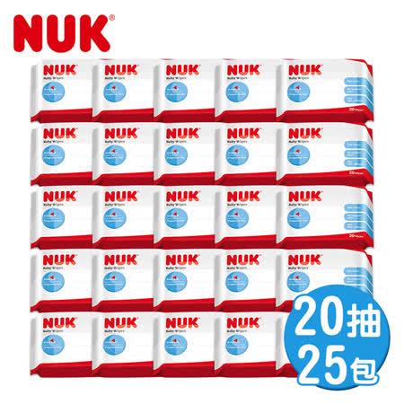 德國NUK 濕紙巾20抽25入