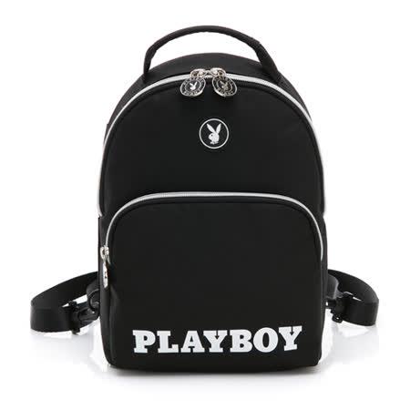 PLAYBOY 後背包可手提/斜背