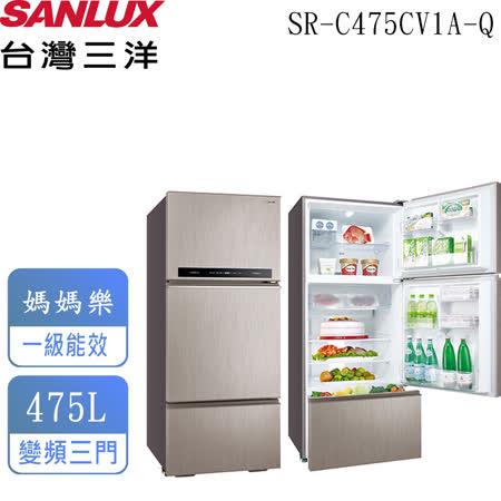 台灣三洋SANLUX 475L 雙門冰箱 SR-C475CV1A