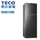 【TECO 東元】330公升 一級能效變頻雙門冰箱 (R3501XBR)