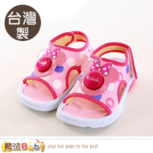 魔法Baby  女童鞋 台灣製迪士尼米妮正版閃燈涼鞋 sk0781