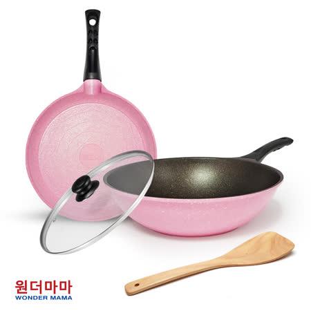韓國WM 雪花粉鈦石不沾雙鍋