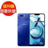 福利品OPPO AX5 6.2 吋八核心(3G/64G)智慧型手機(全新未使用)(藍)