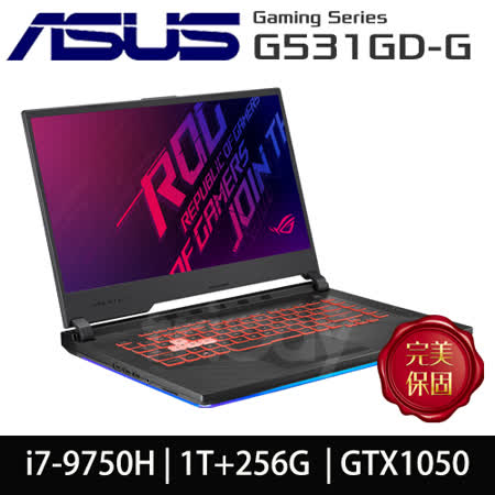 ASUS ROG/九代 i7 GTX1050獨顯筆電
