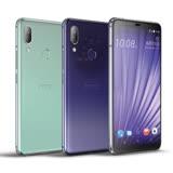 HTC U19e (6G/128G) -加送13000行電+保貼~內附保護殼