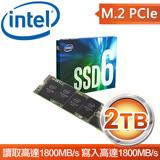 Intel 660p 2TB M.2 PCIe SSD固態硬碟(讀:1800M/寫:1800M/QLC)