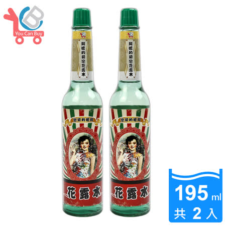 You Can Buy 初戀花露水2入