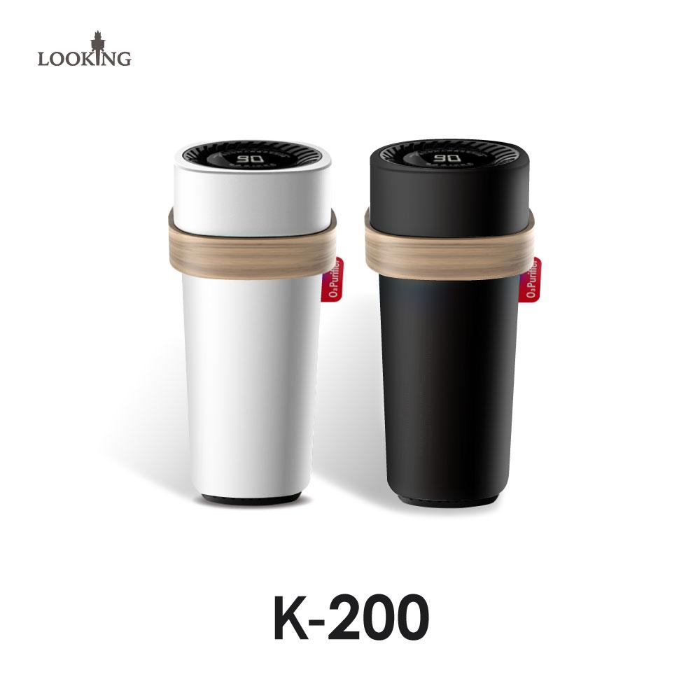 【LOOKING】K-200 臭氧除味機 去除車內異味 深層殺菌除味 除煙味 酒味 香水味 皮革味 發霉味