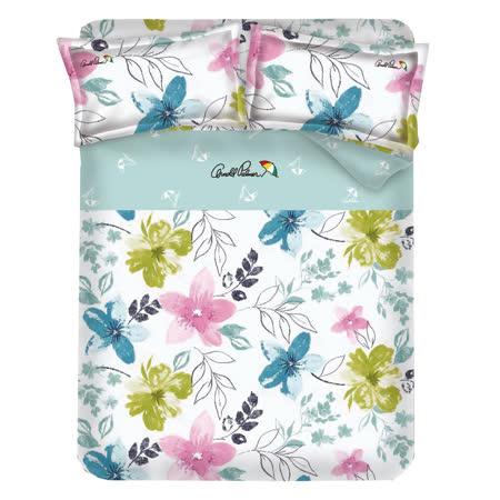 雨傘牌-40紗精梳純棉 床包枕套雙人三件組