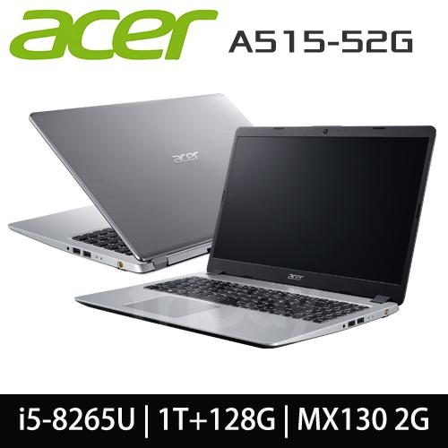 ACER 宏碁 A515-52G-58A7 i5-8265U/4GB DDR4/1T+128G/MX130 2G/15.6吋霧面