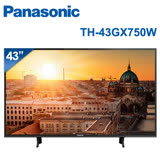 Panasonic國際牌 43吋 4K六原色聯網顯示器+視訊盒(TH-43GX750W) *原廠感恩有禮賞10/01至02/29止