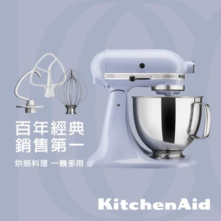 KitchenAid  抬頭式桌上型攪拌機