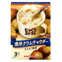 【波卡】濃厚蛤蜊濃湯(3入) 16.9gx3