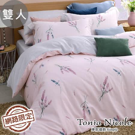 東妮寢飾 100%精梳棉兩用被床包組